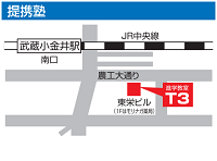 提携塾進学教室T3の地図